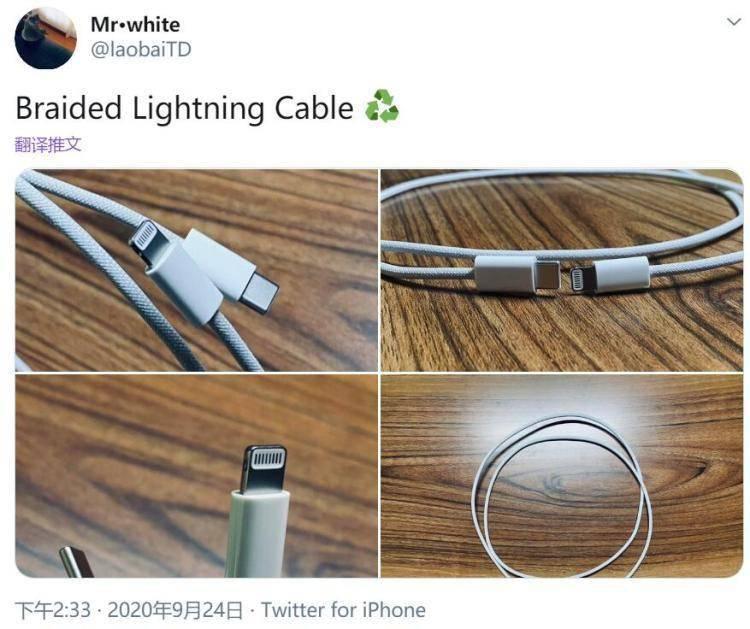 【PW早报】iPhone 12数据线谍照曝光,采用编织线材质