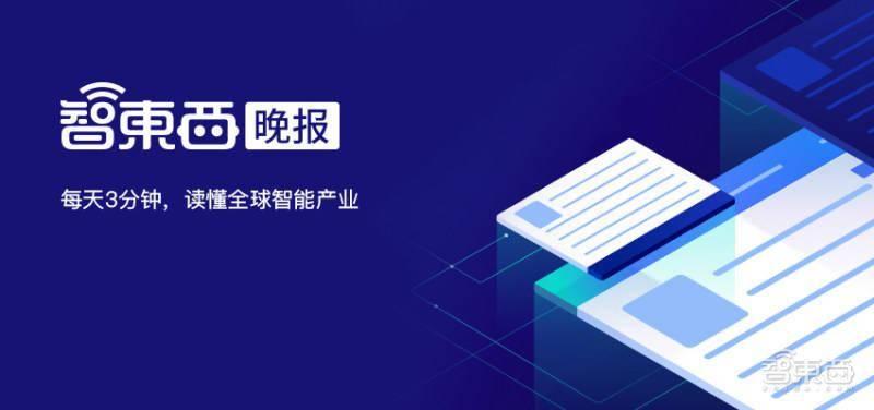 智货色晚报:搜狗Q4将成为腾讯间接全资子公司 东芝摆设甩手亏空的LSI芯片交易