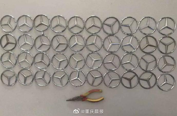 笑哭!男子偷40个奔驰车标想打银手镯 4S店:不锈钢,报价三千