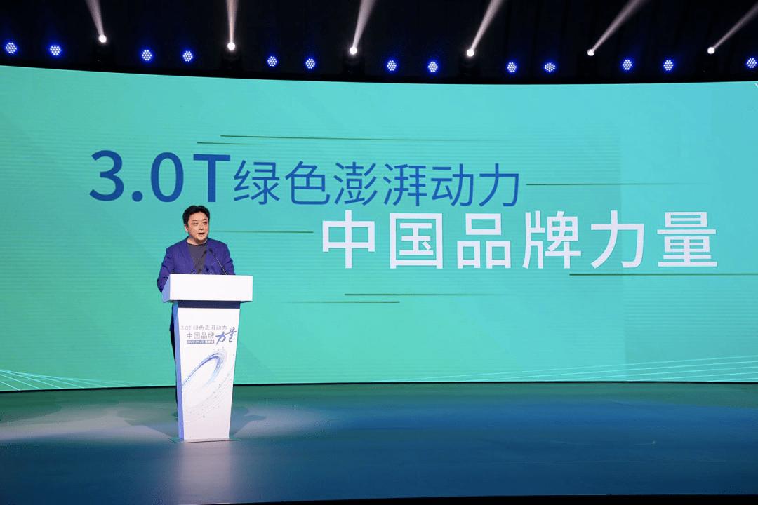 """荣威RX5 ePLUS:SAIC""""3.0T""""上车"""