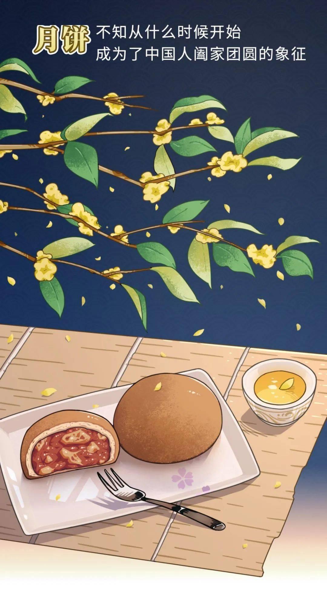 在云南过中秋,怎能不品尝别具特色的云腿月饼?