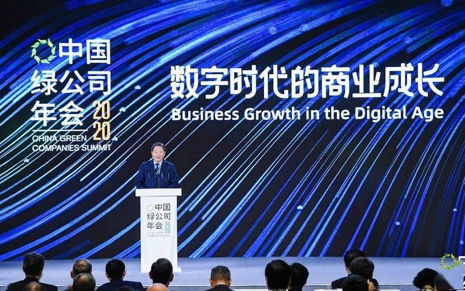 宁高宁:真正国际化不是企业的国际化,而是中国在国际上地位提高: