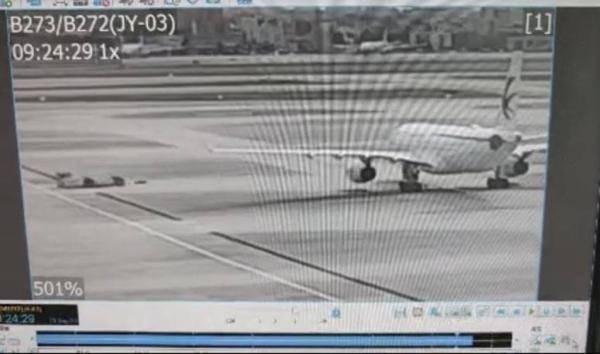 突发!东航一机务人员在机坪作业时遭遇交通事故 不幸身亡