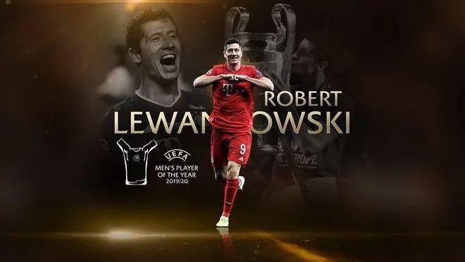 莱万首夺欧足联最好球员