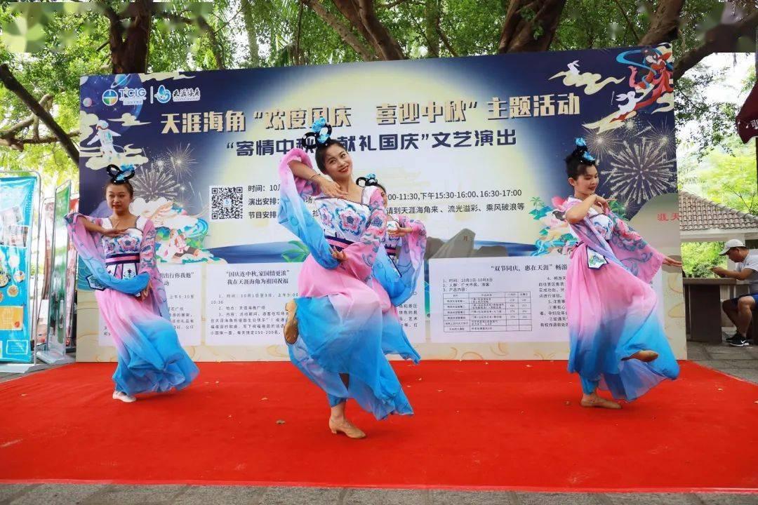 国庆假期三亚景区欢乐多,7000多名游客共度佳节,还有这些娱乐项目→