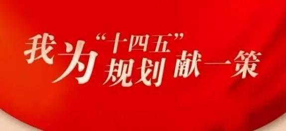 皇冠体育app:【十四五计划之我见】关于燕山县文化产业发展的几点建议...