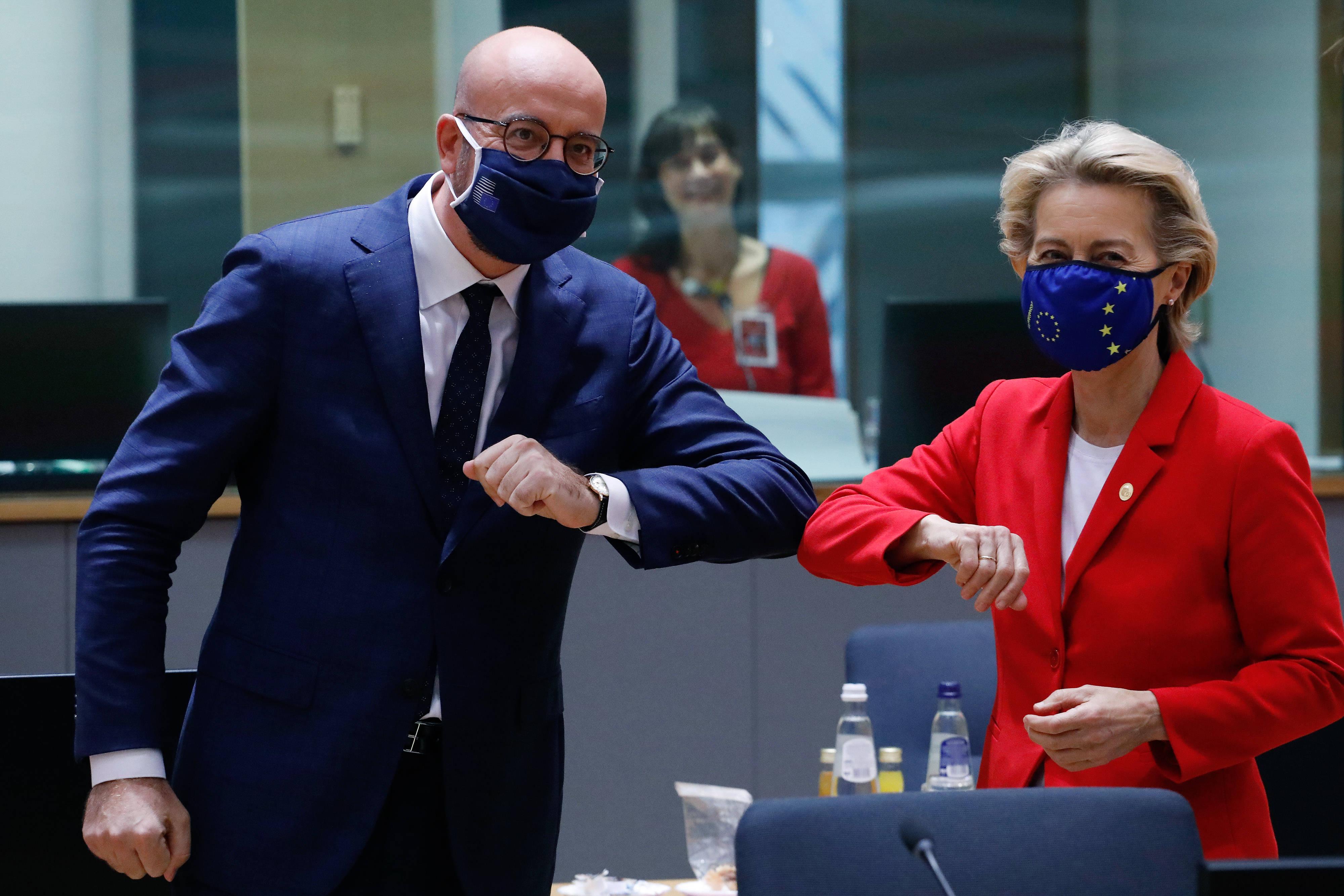 欧盟特别峰会