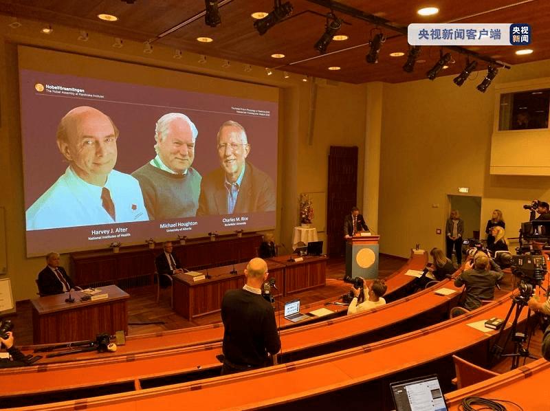 2020年诺贝尔生理学或医学奖颁布:3名科学家因发现丙型肝炎病毒获奖