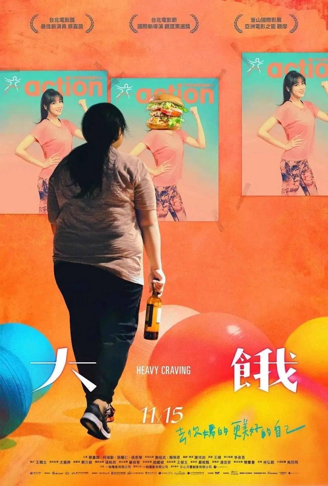 55岁巩俐近照曝光被嘲上热搜:我看到了对女性最大的恶_减肥