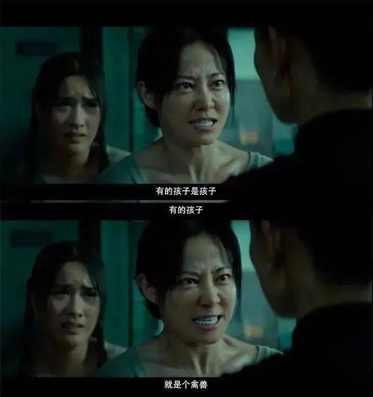 谭卓:女演员年龄这事儿,真的不值得讨论
