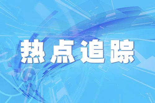 香港新增6宗确诊病例 相隔11天首次无不明源头病例