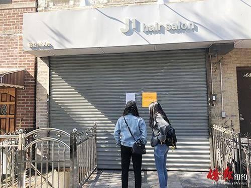 纽约州实行新的防疫禁令 布鲁克林中国商