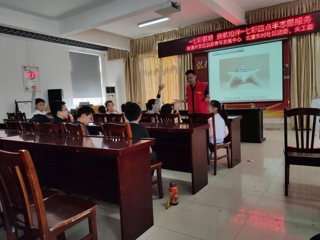 [新时代文明实践]北濠东村社区:国庆当