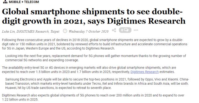 【行情】Digitimes预测:明年OPPO手机出货量全球第三 仅次于三星苹果