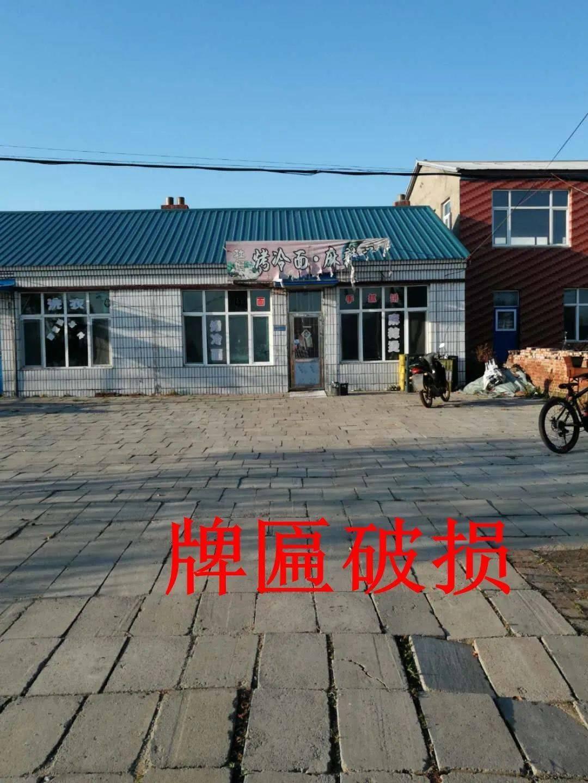 富源乡镇人口_富源酸菜猪脚火锅图片