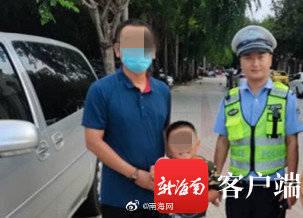 """暖心!三亚一5岁男孩被交警护送过马路 """"三顾岗亭""""只为道谢"""