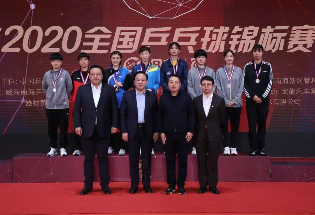 宝能2020全国乒乓球锦标赛在南海落幕 冠军胜出……