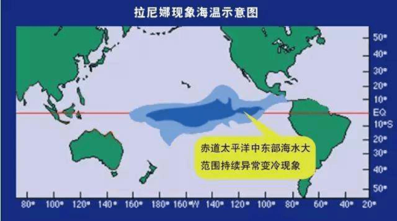 今冬将现60年来最冷冬天?中国气象局辟谣