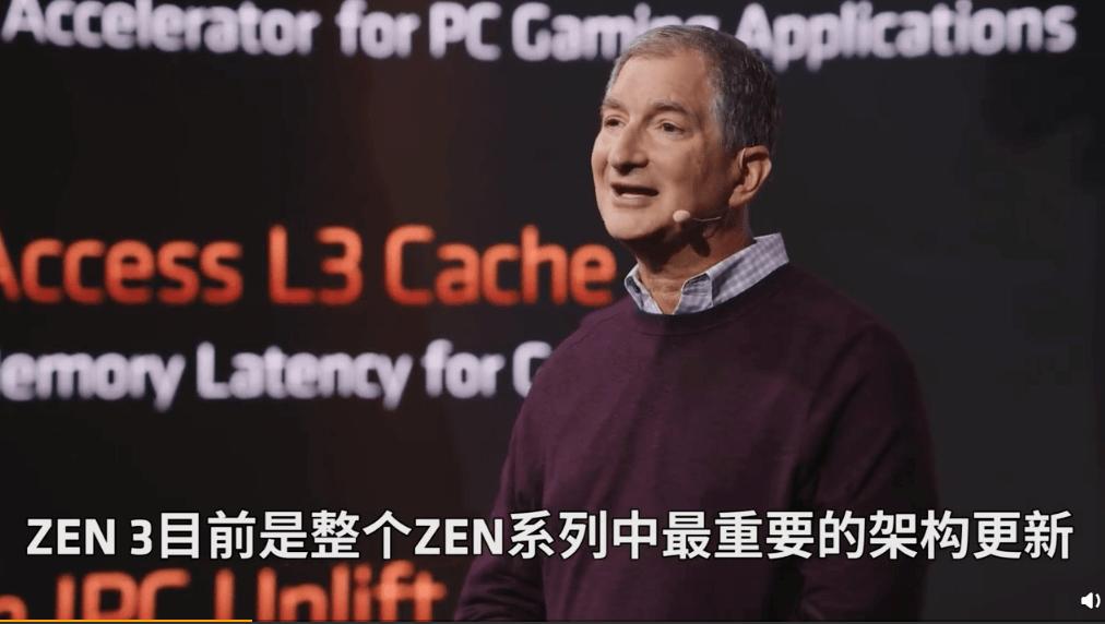 【简讯】AMD官方解密Zen3;紫光展锐、联通搞定5G切片…