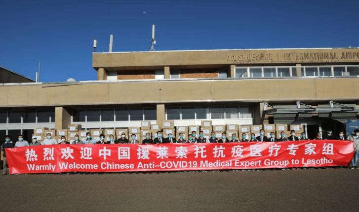 非洲疫情观察丨中国莱索托合作抗疫 构建中非卫生健康共同体