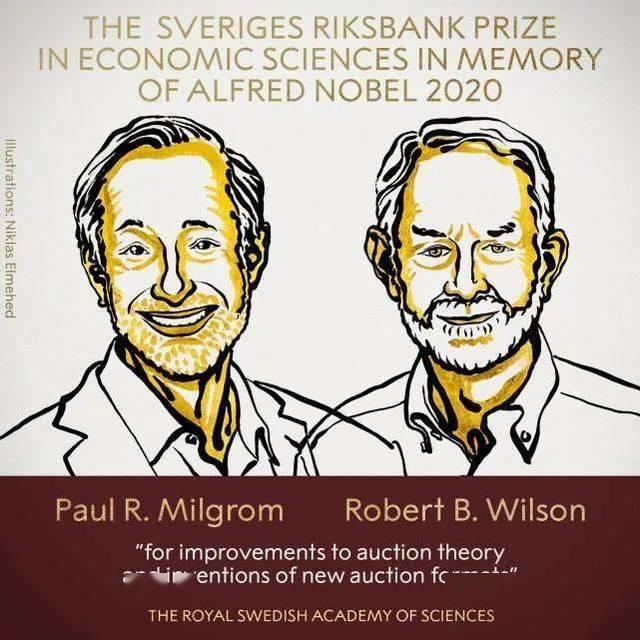 诺贝尔经济学奖揭晓,拍卖理论为什么能获奖?