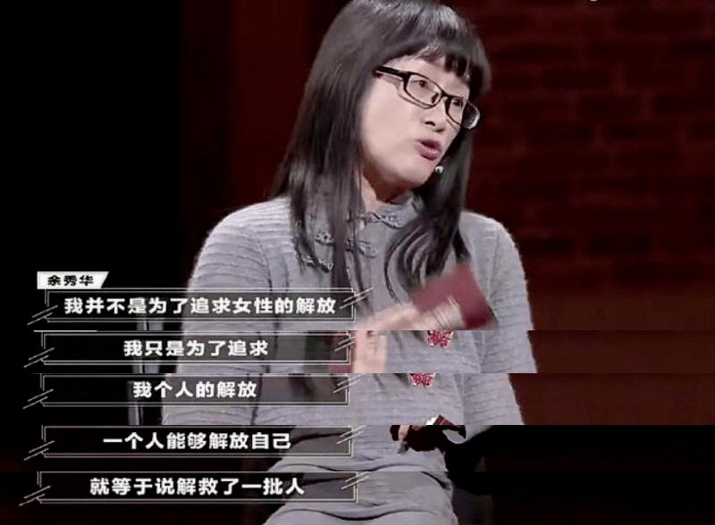 43岁芙蓉姐姐近况吓坏网友:不认命的人生,有多可怕?_余秀华