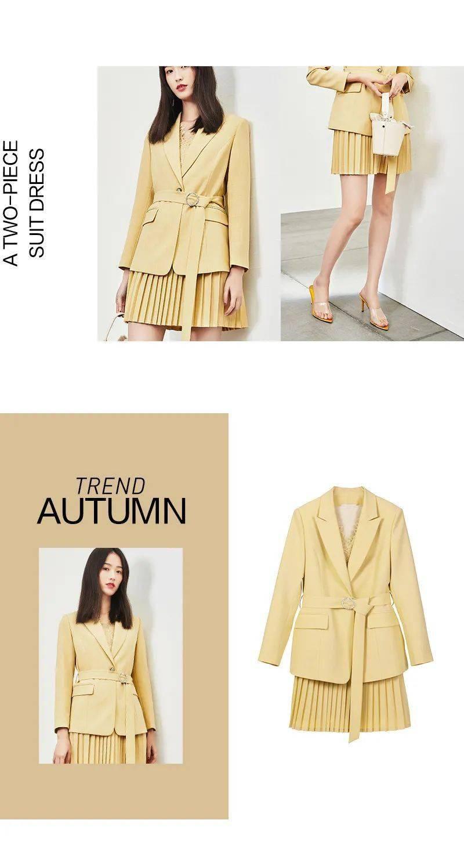 秋日西装,成套穿更高级