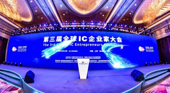 2030年全球半导体市场将达万亿美元,美协会呼吁国际合作