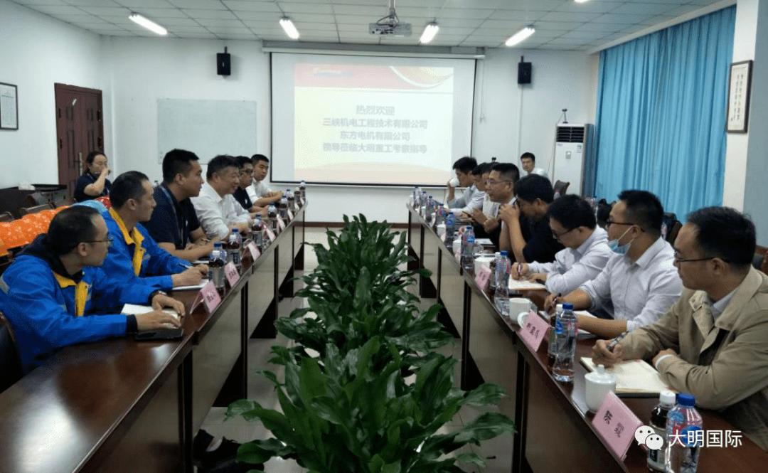 三峡机电李志国副总司理、东方电机