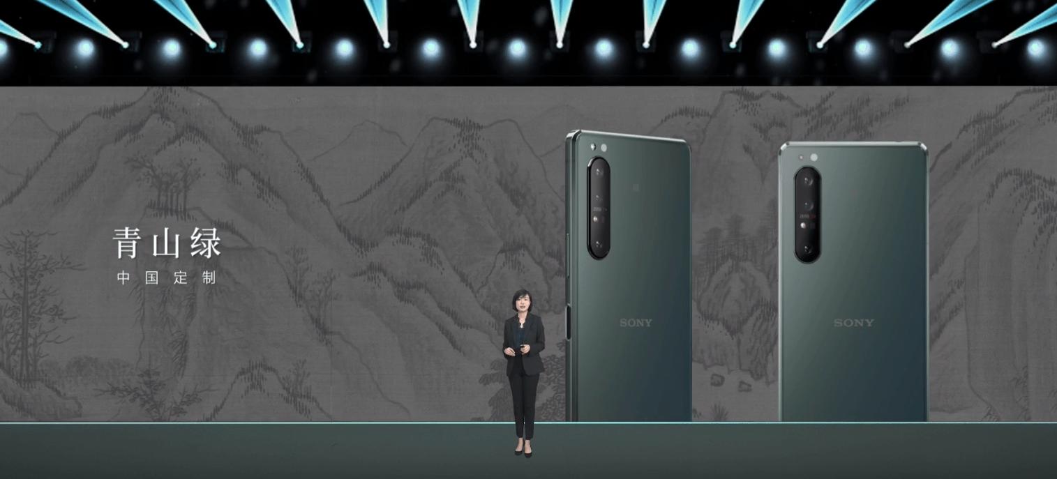索尼连发两款Xperia新机:拍照很强,售价5999元起