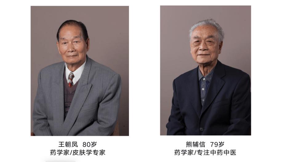 康王创始人87岁再出山,洗完油头不痒、不臭,清爽好几天~~
