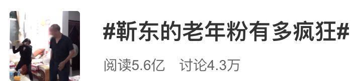 """恒达官网被""""靳东""""骗婚的60岁大妈:""""我这一生都没有经历过爱情""""(图1)"""