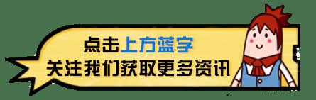 【OD体育app官网】 《香肠派对》第十二季第14集 暗潮涌动的欢喜派对(图1)