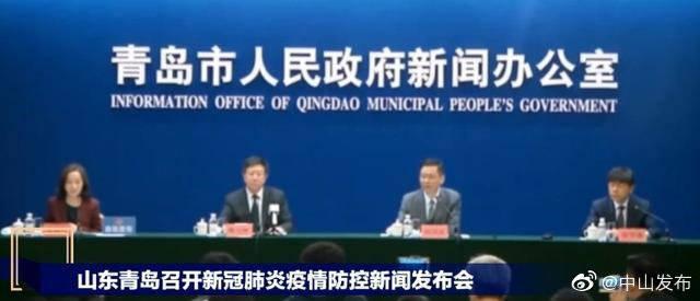 官方明确:外国游客到青岛不会被孤立