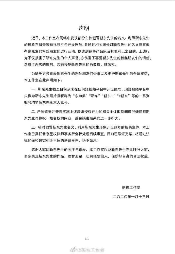 """恒达官网被""""靳东""""骗婚的60岁大妈:""""我这一生都没有经历过爱情""""(图7)"""