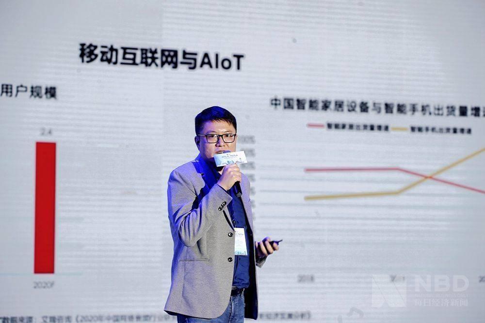蜻蜓FM副总裁陈强:有地域特色的成都声音是音频稀缺内容