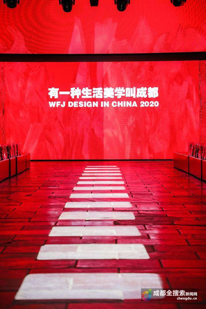 2020中国设计大秀成都宽窄巷子惊艳亮相