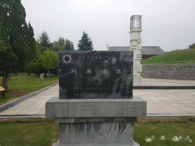 刘禹锡墓距离李商隐很近,来荥阳一次可以拜两位大诗人