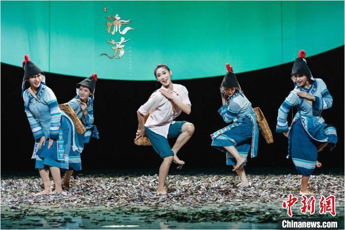 扶贫题材舞剧《流芳》:他们把青春与茶苗播种在山坡上