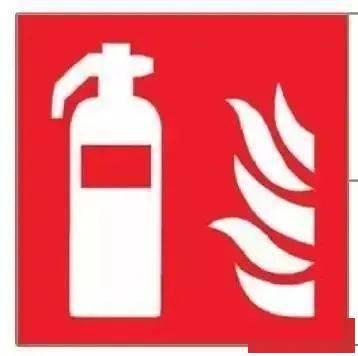 这些消防安全标志,你认识几个