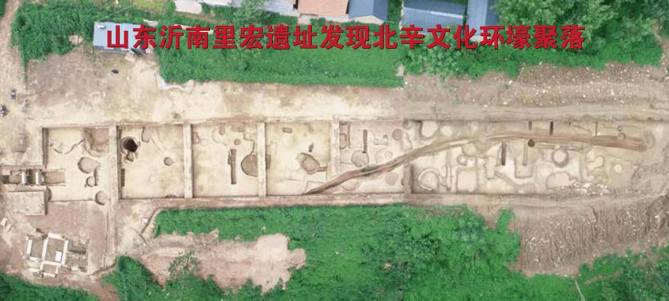 考古快照  山东沂南里宏遗址发现北辛文化环壕聚落