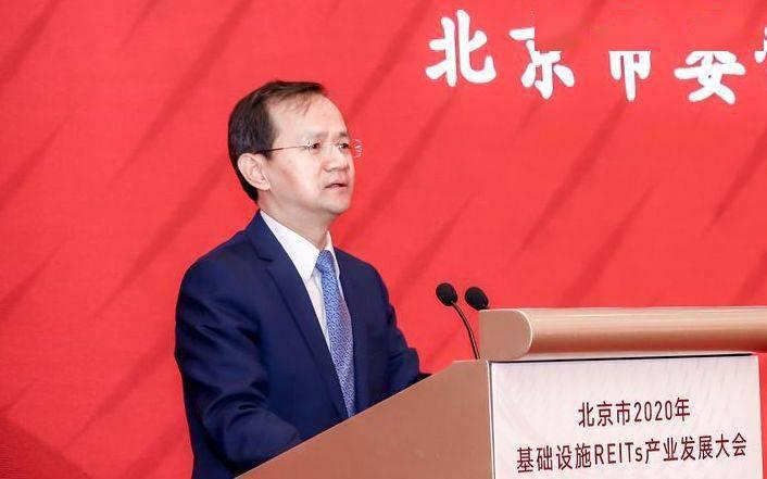 殷勇:北京将重点打造以REITs为特色的资管机构聚集区