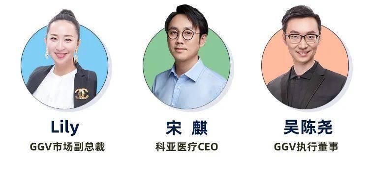 科亚医疗宋麒:国内第一张医疗AI三类证的诞生