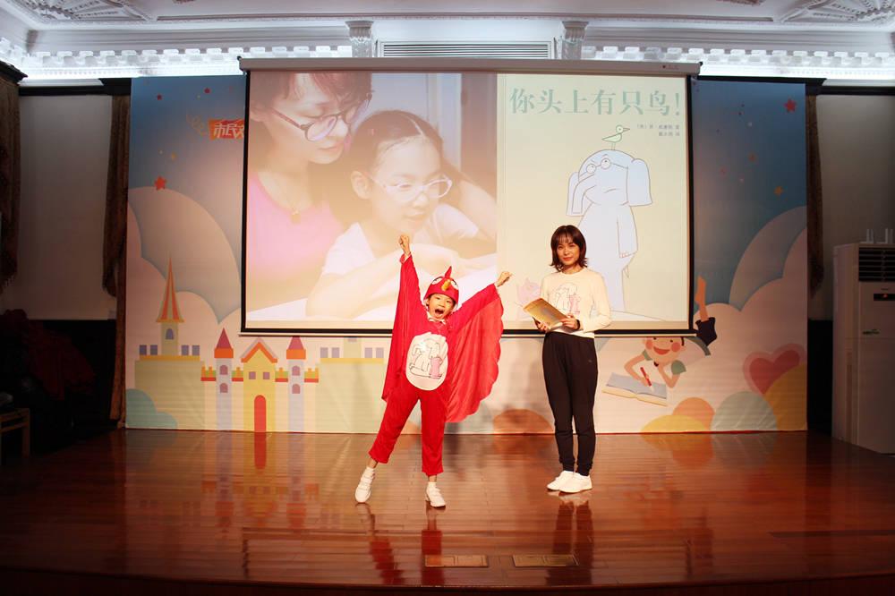 """上海童话节:线上举行,无处不""""云"""""""