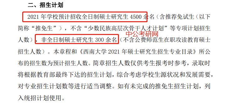2021年广州人口流动大的地方_广州地铁2021年线路图