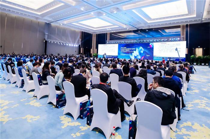 第二届中国(杭州)国际智能产品博览会、2020全球人工智能大会隆重开幕