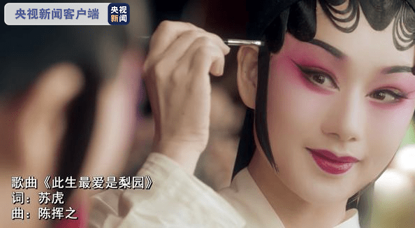 """文化十分丨第八批""""中国梦""""主题歌曲发布:唱出国家荣光 唱出百姓安康"""