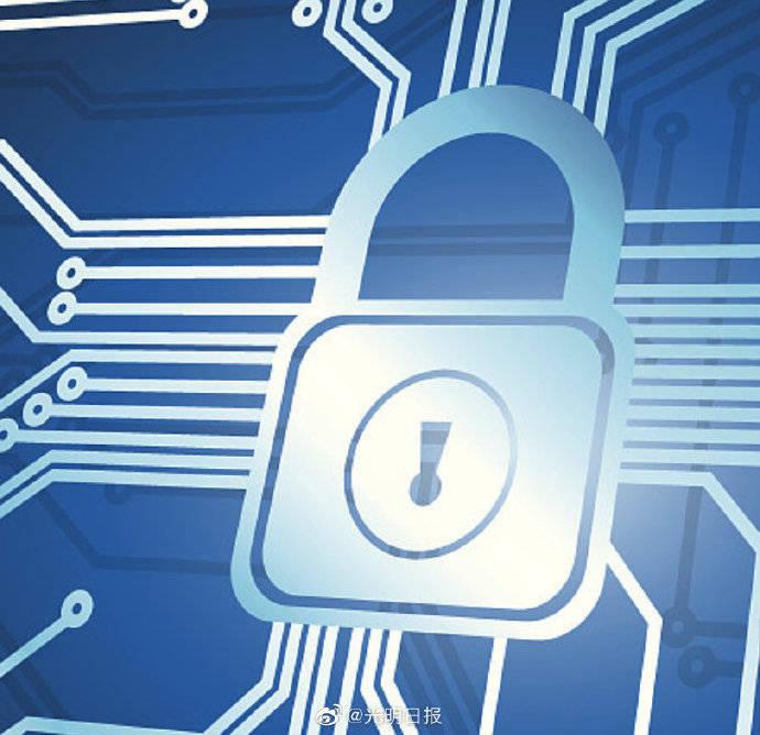 个人信息保护法如何保护你的信息安全?