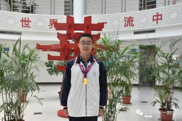 """""""对生命的热爱""""让他获金牌保送北大!武汉一高中生的学习心得火了"""