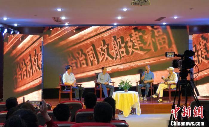 《千年中国塔》社科论坛在福州马尾举行